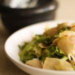 Салат с грушей и горчичной заправкой