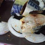 Маринованная скумбрия с кислинкой