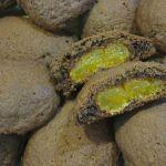 Печенье из шоколадных конфет с курагой